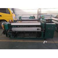 China Harness Threading Metal Wire Mesh Weaving Machine , Wire Mesh Making Machine on sale