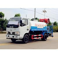 Quality 5 Ton Water Bowser Truck With Sprayer And Sprinkler 5000 Liters Spray Dust Fall Truck wholesale