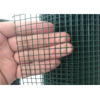 """Quality 1/4"""" Inch Welded Wire Mesh , Hot Dipped Galvanised Steel Mesh PanelsPlain Weave wholesale"""