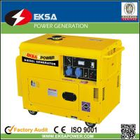 Buy cheap MIN portable EPD5000S silent diesel generator with canopy 5kva in EP186 engine from wholesalers