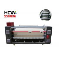 Quality Calandra Roller Sublimation Heat Press / 1.7 m Wide Roll To Roll Heat Press Machine wholesale