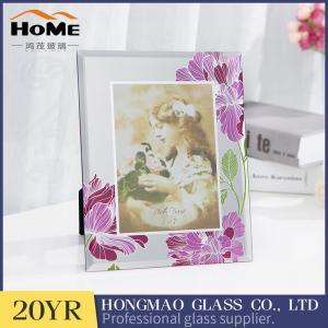 China Creative Non Reflective Glass Photo Frames , A3 Glass Photo Frame High Rigidity on sale