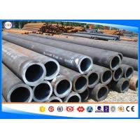 Quality DIN1626 1.0110 Mechanical Tube , carbon steel hydraulic tubing Black Color wholesale