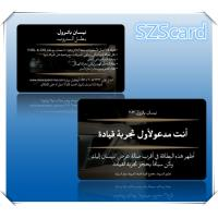 Cheap PVC contact IC smart cardLF/HF/UHF contactless smart card/label/tag and contact for sale