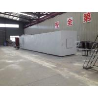 Quality Cryogenic Air Separation Oxygen Nitrogen Gas Plant 76KW - 2800KW For Industrial wholesale