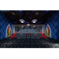 Quality Decoration 5D Movie Theater With Customized Movies For Theme Park wholesale