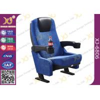 Quality PU Molded Foam Powder Coating Base Cinema Theater Chairs With Flexible Armrest wholesale