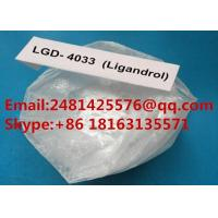 Quality 99% Assay LGD4033 SARMs Anabolic Steroids Powder LGD 4033 CAS 1165910-22-4 wholesale