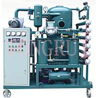 China Transformer oil purifier on sale