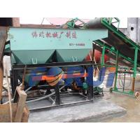 Buy cheap barite ore machine, barite ore equipment, barite ore plant, barite washing machine from wholesalers