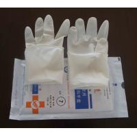 China latex surgical glove malaysia in medical AQL1.5 powder on sale