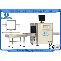 Quality Middle X Ray Baggage Scanner Machine Checked Baggage For Bank , Multi Language wholesale