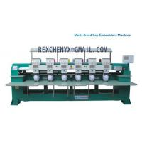 Quality Six heads T-shirt cap embroidery machine/Multi-head Cap/Garment Embroidery Machine wholesale