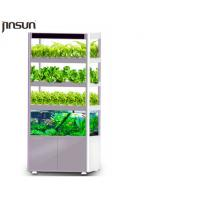 China Indoor Cultivation LED Grow Cabinet Vegetable / Plant Grow Cabinet 160W Three Layer on sale