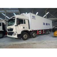 Quality Low Noise Refrigerated Truck SINOTRUK Vegetables Transportation Refrigerated Box Truck wholesale