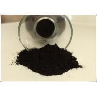 Buy cheap Ultra-pure iron concentrate powder/ high grade powder Fe 71.5/ Fe 71.5% concentrate iron powder product
