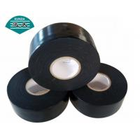 Buy cheap Underground Black Pipe Wrap Tape With Polydethyelne And Butyl Rubber Adhesive from wholesalers