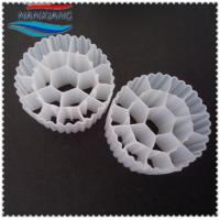 Quality Bio filter media wholesale