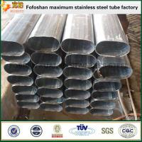 Quality Able To Customized Steel Elliptical Oval Tube Stainless Steel Special Tube/Pipe wholesale