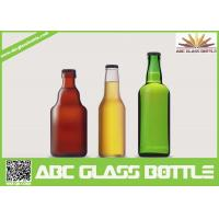 Quality Different design 330ml -750ml Round Amber Glass Beer Bottle wholesale