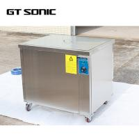 Quality Integrated Circuit Industrial Ultrasonic Washing Machine Sweep Frequency wholesale