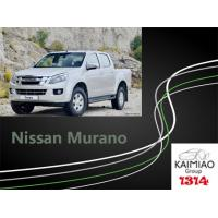 Quality ISUZU D - MAX Intelligent Automatic Retractable Foot Step Running Boards wholesale