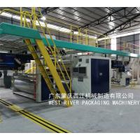 China 4Ply Single Wall Corrugated Cardboard Production Line Machine | Combine Flute| Double Layer Medium Paper on sale
