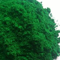 Quality Cr2O3 Chromium Oxide Green Paint Pigments Chemistry For Paint And Grinding Materials wholesale