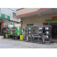 Quality FRP Pretreatment Tank Ro Water Treatment Plant Reverse Osmosis With CIP & Grundfos Pump wholesale