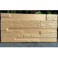 Quality Granite Fake Stone 3D Wall Tiles Hotel Restaurant Exterior Wall Cladding wholesale