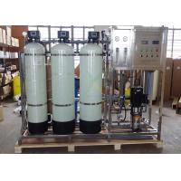 China 1000L/H Ion Exchange Water Softening Industrial Water For Boiler / Cooling Tower on sale