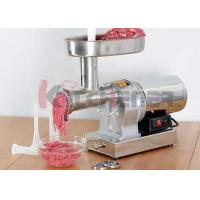 Quality Mince Grinder Machine Commercial Grade wholesale
