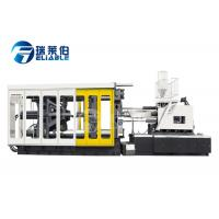 China Reliable High Speed Injection Moulding Machine Apply To Make Plastic Water Tank on sale