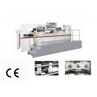 China Industrial Foil Stamping Embossing Machine , Full Auto Hot Foil Stamping Machine on sale