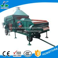 Quality Household peanut cleaner gravity sieving grader/Castor bean cleaning machine wholesale