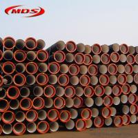 Quality 450mm zinc aluminum coating ductile iron pipe manufacturer,k9 di pipe wholesale