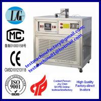 Quality CDW-80T Pendulum Impact Testing Low-temperature Chamber(Low-temperature tank) wholesale