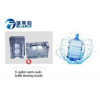 Quality 5 Gallon Injection Blow Moulding Stainless Steel For Bottle Blowing Machine wholesale