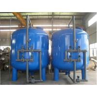 Quality Commercial High Pressure Water Filter Housing For Food Industry , Carbon Steel wholesale