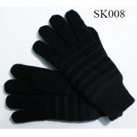 Quality boy's knitted gloves acylic gloves SK008 beautiful style children gloves kids gloves boys' wholesale
