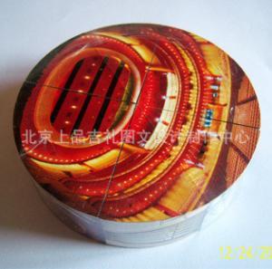 Quality Custom Design Column Shape Plastic Magic Folding Cube Cylinder (CN-001) wholesale
