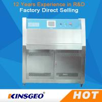 Quality PC Control UV Testing Chamber With Power 5KW 1 phase, 220V/50Hz /±10% wholesale