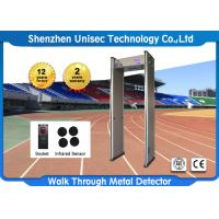 Quality 18 Zones Walk Through Metal Detector 4KHZ - 8KHZ Working Frequency UB600 wholesale