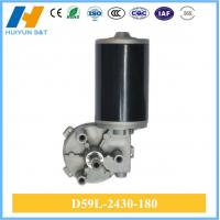 China D59L-2430-180 59mm DC gear motor with encoder on sale