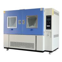 China Durable Sand Dust Settling Dust Test Chamber / IP Testing Equipment on sale