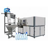 China Automatic PET Bottle Blowing Machine 2000 BPH 2 Cavity Preform Heating on sale
