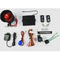 China Universal  smart two way car alarm system with vibration alarm and anti theft on sale