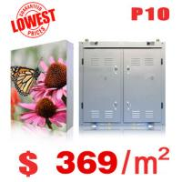 China truck mobile advertising led display price list on sale