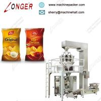 China Small Snack Pouch Packing Machine Price,China Price Automatic Granules Packing Machine on sale