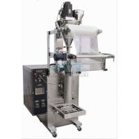 Quality Automatic Small Liquid Packing Machine For Liquid & Viscous Liquid Filling Machine wholesale